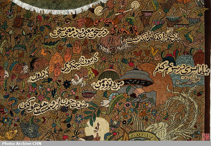 موزه فرش رسام عرب زاده9