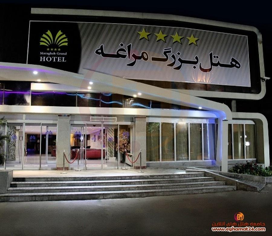 هتل مراغه00
