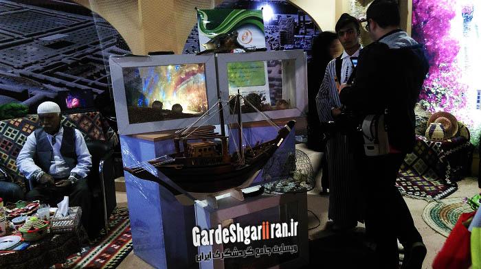 هشتمین نمایشگاه بین المللی گردشگری و صنایع وابسته 101