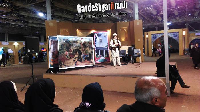 هشتمین نمایشگاه بین المللی گردشگری و صنایع وابسته 102