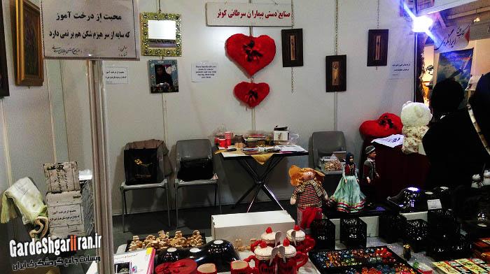 هشتمین نمایشگاه بین المللی گردشگری و صنایع وابسته 24