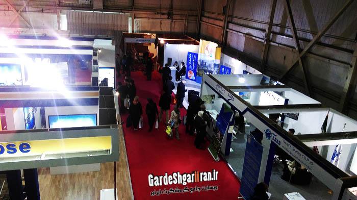 هشتمین نمایشگاه بین المللی گردشگری و صنایع وابسته 29