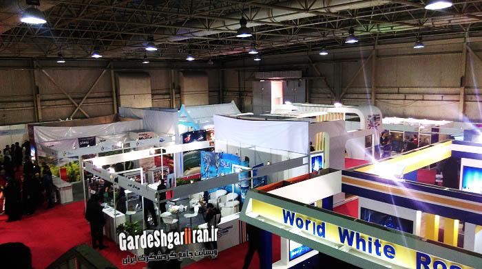 هشتمین نمایشگاه بین المللی گردشگری و صنایع وابسته 31