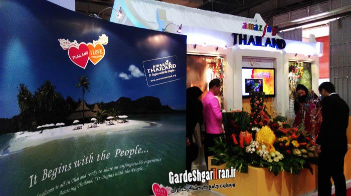 هشتمین نمایشگاه بین المللی گردشگری و صنایع وابسته 35