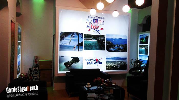 هشتمین نمایشگاه بین المللی گردشگری و صنایع وابسته 38