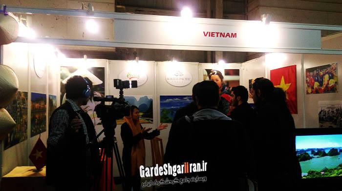 هشتمین نمایشگاه بین المللی گردشگری و صنایع وابسته 43