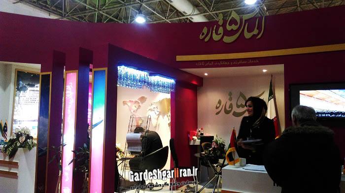 هشتمین نمایشگاه بین المللی گردشگری و صنایع وابسته 44