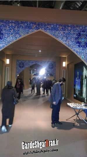 هشتمین نمایشگاه بین المللی گردشگری و صنایع وابسته 50