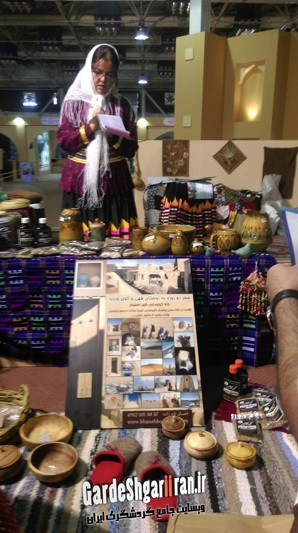 هشتمین نمایشگاه بین المللی گردشگری و صنایع وابسته 57