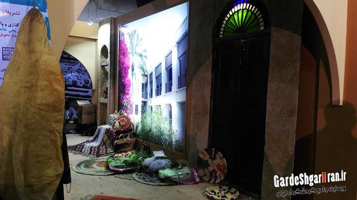 هشتمین نمایشگاه بین المللی گردشگری و صنایع وابسته 58