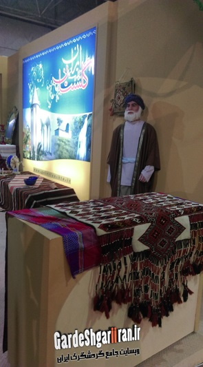 هشتمین نمایشگاه بین المللی گردشگری و صنایع وابسته 60