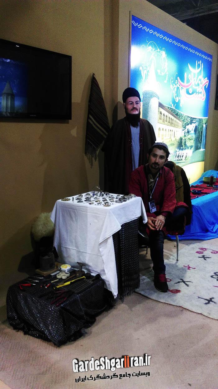 هشتمین نمایشگاه بین المللی گردشگری و صنایع وابسته 61