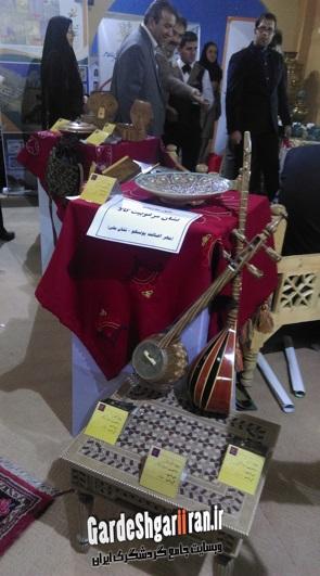 هشتمین نمایشگاه بین المللی گردشگری و صنایع وابسته 65