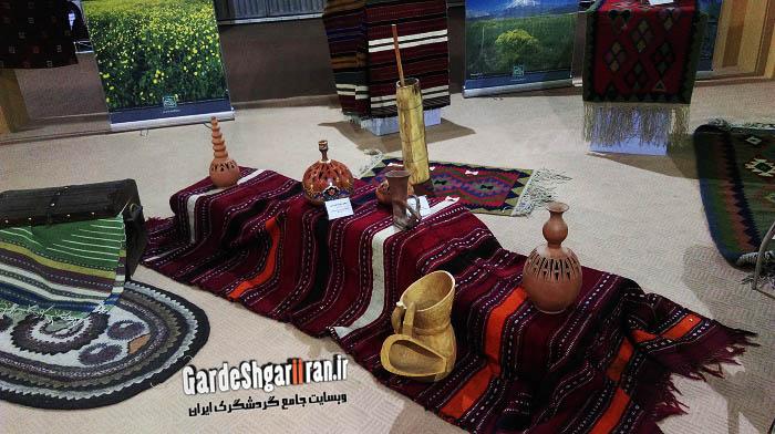 هشتمین نمایشگاه بین المللی گردشگری و صنایع وابسته 71