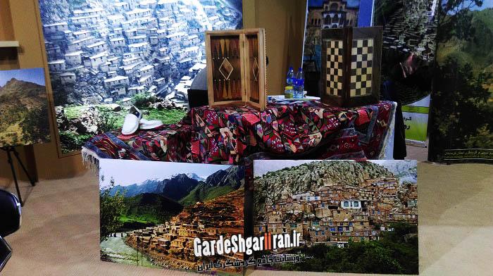 هشتمین نمایشگاه بین المللی گردشگری و صنایع وابسته 73