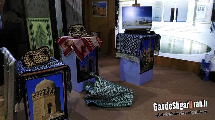 هشتمین نمایشگاه بین المللی گردشگری و صنایع وابسته 74