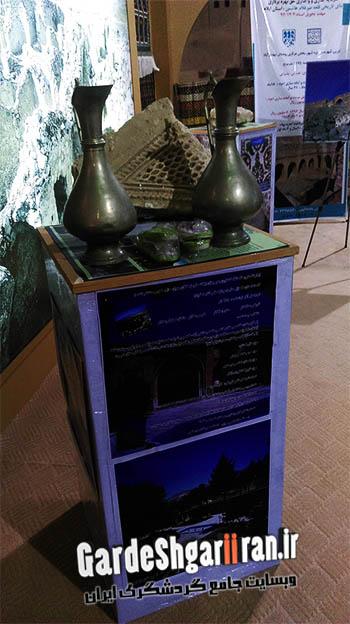 هشتمین نمایشگاه بین المللی گردشگری و صنایع وابسته 76