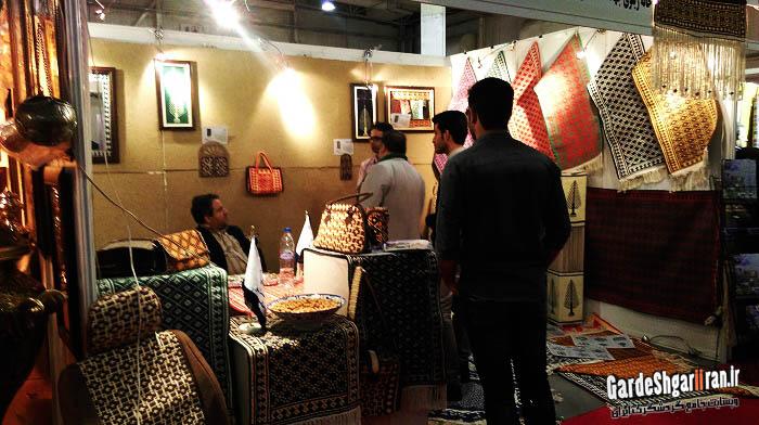 هشتمین نمایشگاه بین المللی گردشگری و صنایع وابسته 8