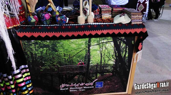 هشتمین نمایشگاه بین المللی گردشگری و صنایع وابسته 88