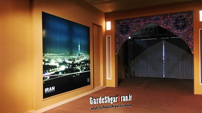 هشتمین نمایشگاه بین المللی گردشگری و صنایع وابسته 91