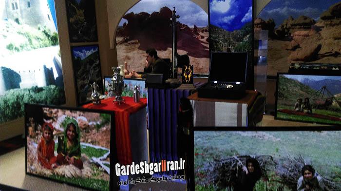 هشتمین نمایشگاه بین المللی گردشگری و صنایع وابسته 95