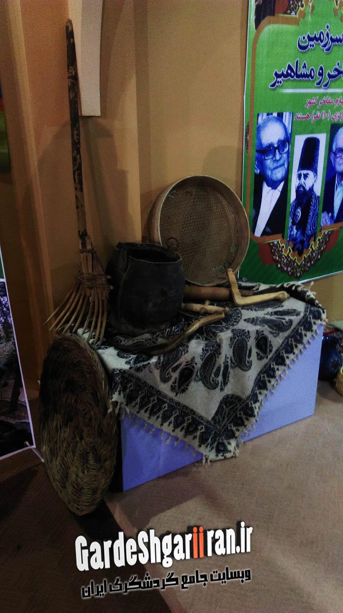 هشتمین نمایشگاه بین المللی گردشگری و صنایع وابسته 99