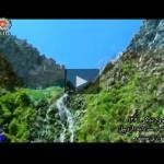 ویدیو آبشار سردابه اردبیل