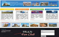 بازاریابی توریسم در پایگاه های اینترنتی
