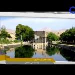 ویدیو چشمه علی دامغان