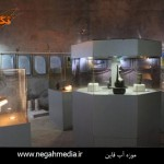 موزه آب قاین