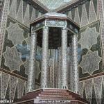 خاتم شیراز