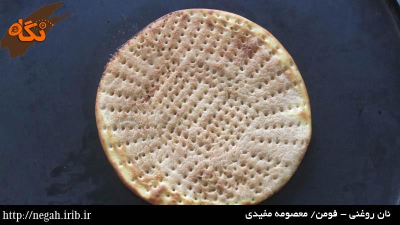 نان روغنی 4