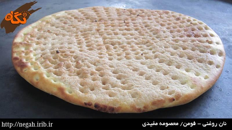 نان روغنی 482