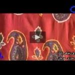 ویدیو پته دوزی کرمان