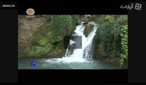 ویدیو آبشار کبود وال