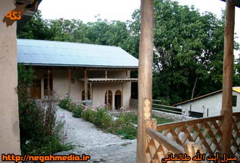 منزل طالقانی 04
