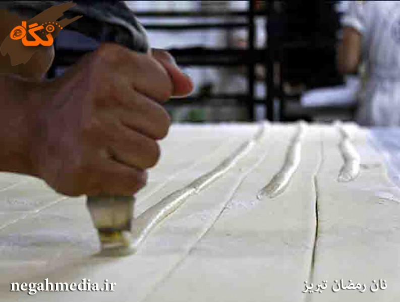 نان رمضان 50