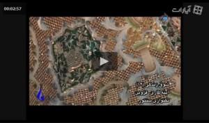 ویدیو آیینه کاری در قزوین