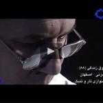 ویدیو قلمزنی اصفهان