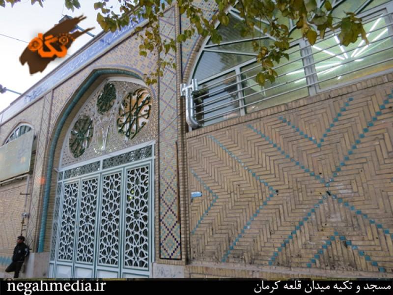 قلعه کرمان 1