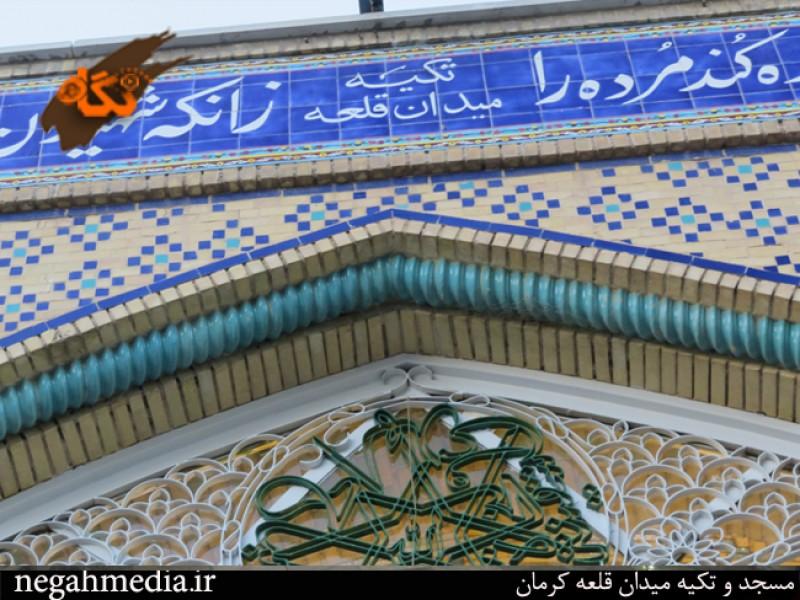 قلعه کرمان 3