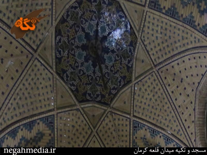 قلعه کرمان 9