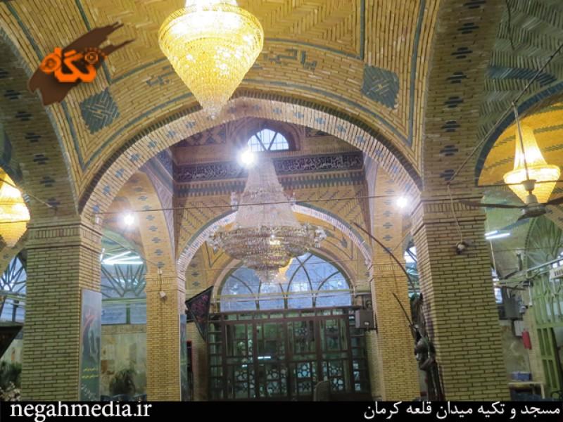 قلعه کرمان