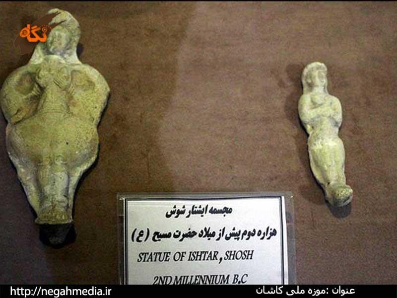 موزه کاشان 23