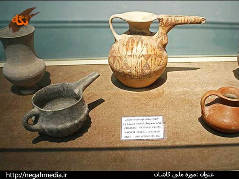 موزه کاشان 32
