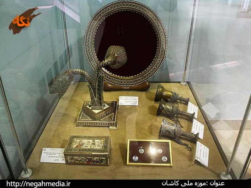 موزه کاشان 343