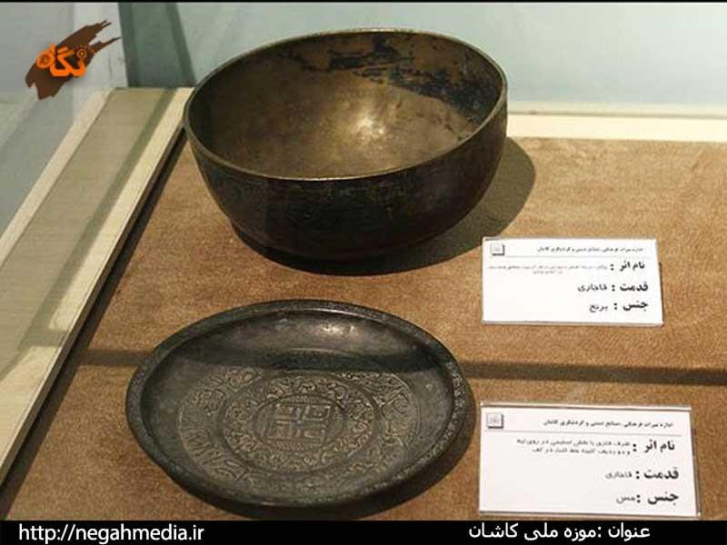 موزه کاشان 43