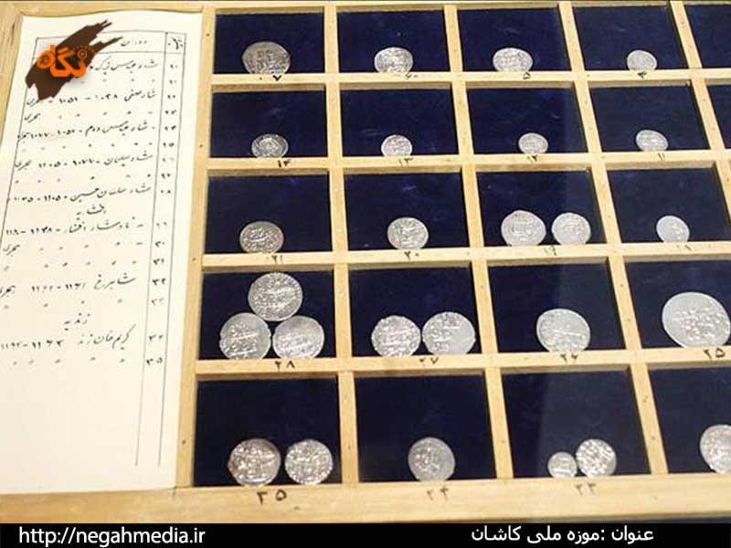 موزه کاشان 78