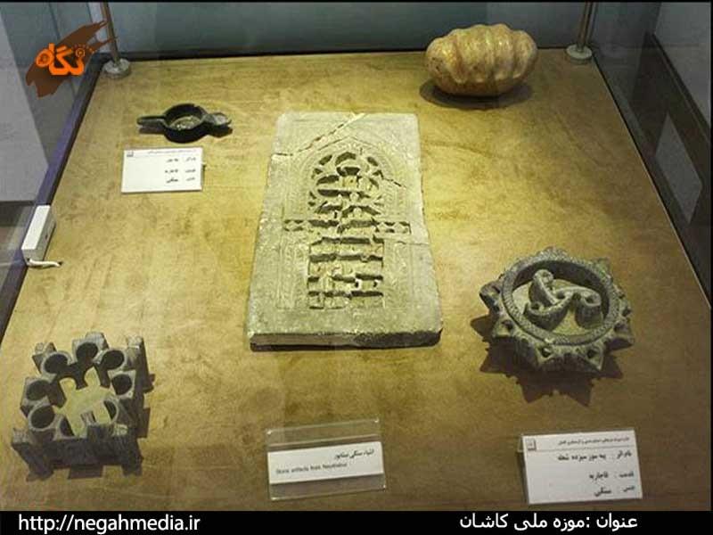 موزه کاشان2