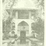 کاخ آقا محمد خان قاجار – ساری